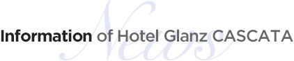 News Information of Hotel The Glanz